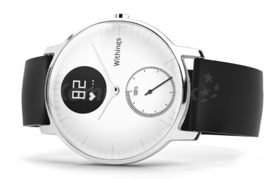Withings Activity Steel HR (36mm) - white