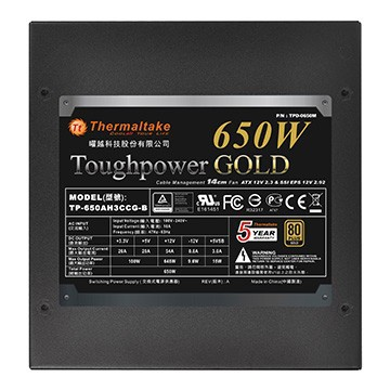 Thermaltake Toughpower 650W Modular